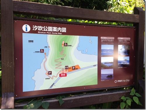 汐吹公園案内図
