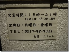 P1330410