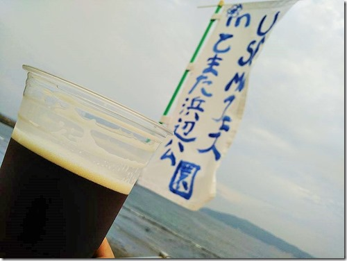 usamiビール⑤ (2)