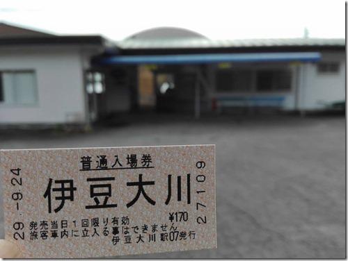 伊豆大川駅1