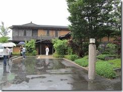 お宿 うち山(伊豆高原)