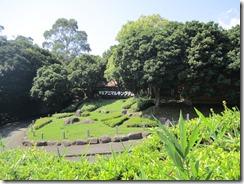 伊豆アニマルキングダム(伊豆・稲取)