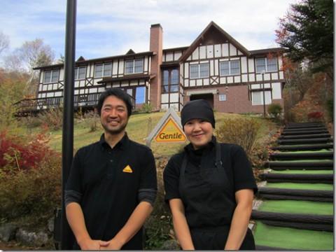 Resort-inn Gentle(リゾートイン ジェントル/長野県・車山高原)