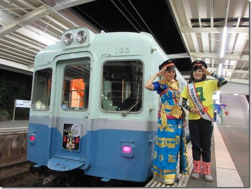 TRIP TO ASIA アジアンビール電車