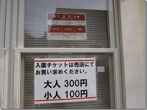 P1370150