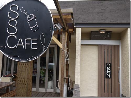 Sakanaya Style Cafe(城ヶ崎海岸)