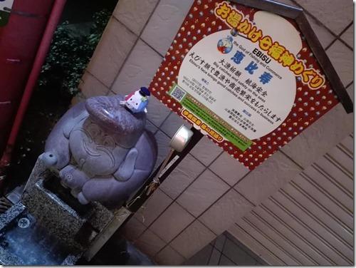 ~大人のプチ遠足~伊東温泉楽しまナイト!