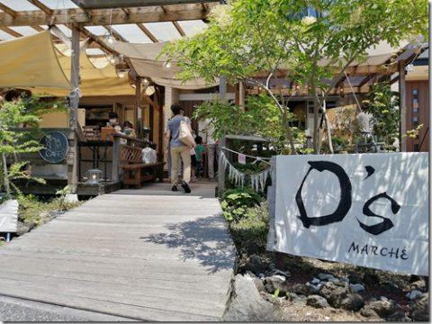 第10回 城ケ崎海岸「D'sマルシェ」